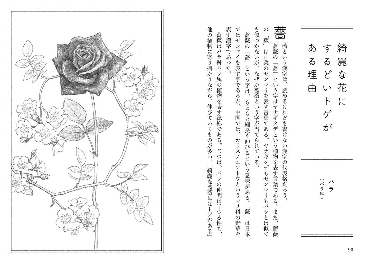 f:id:mojiru:20200430091930j:plain