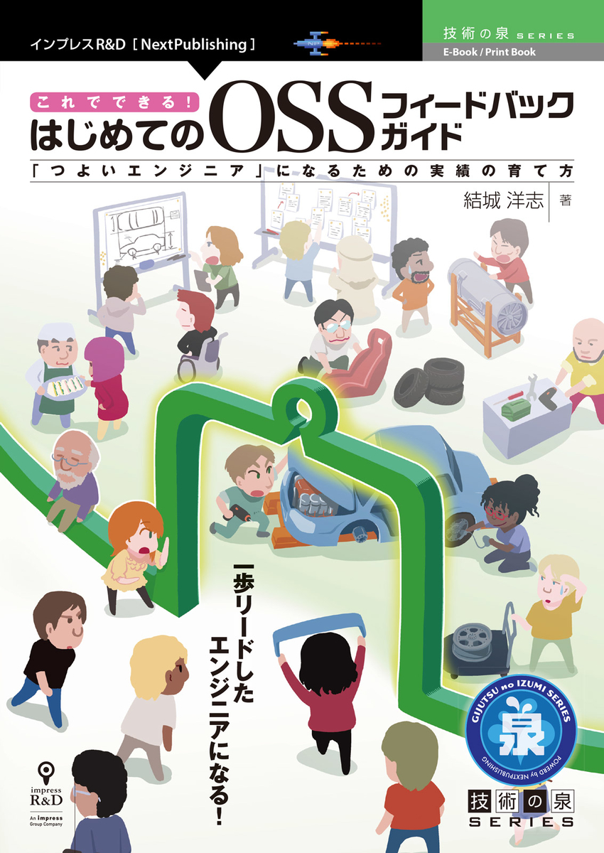 f:id:mojiru:20200430093417j:plain