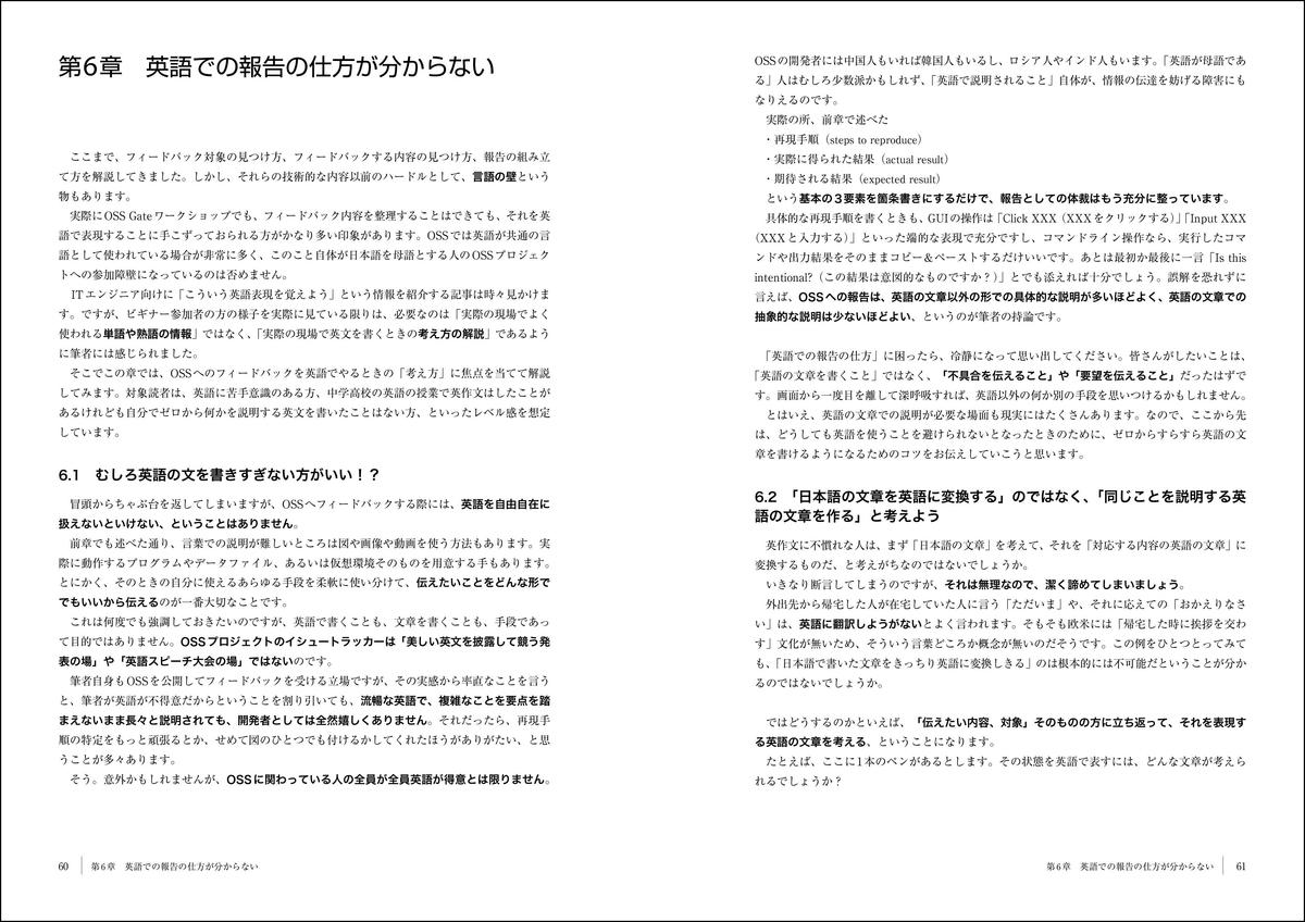 f:id:mojiru:20200430093444j:plain