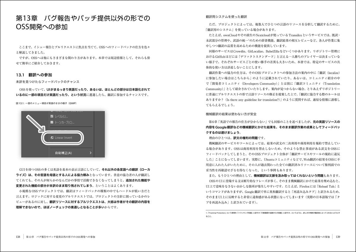 f:id:mojiru:20200430093448j:plain