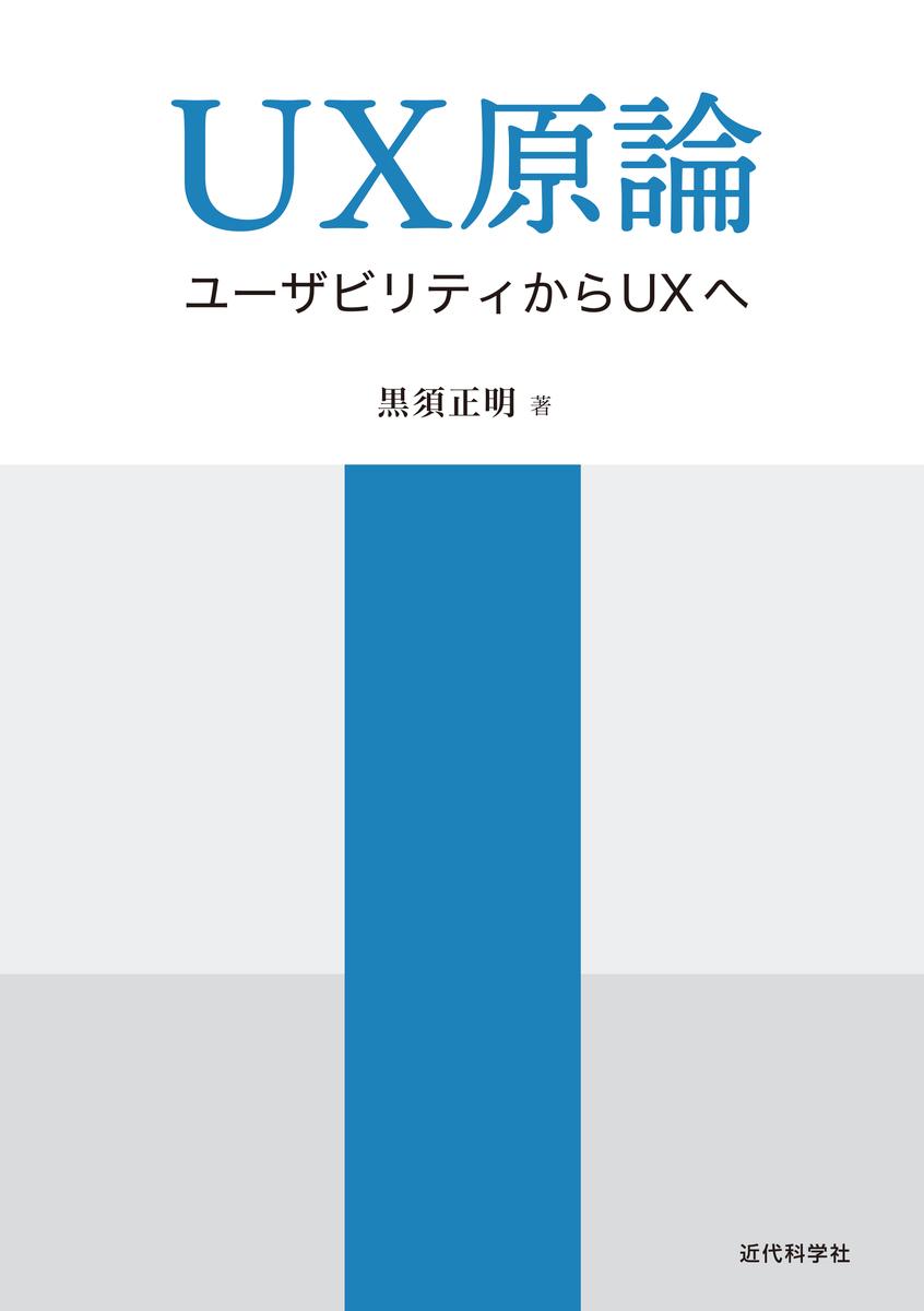 f:id:mojiru:20200430094653j:plain