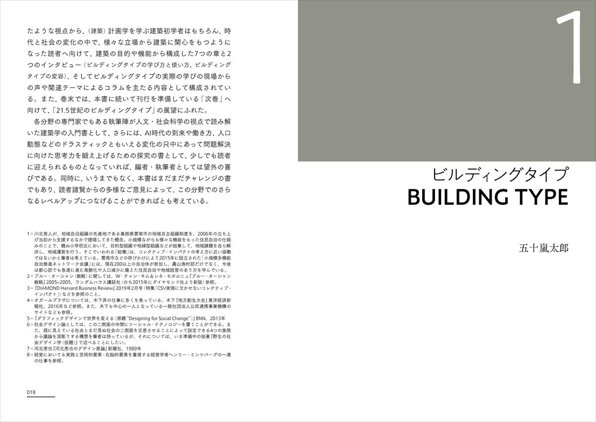 f:id:mojiru:20200430100300j:plain