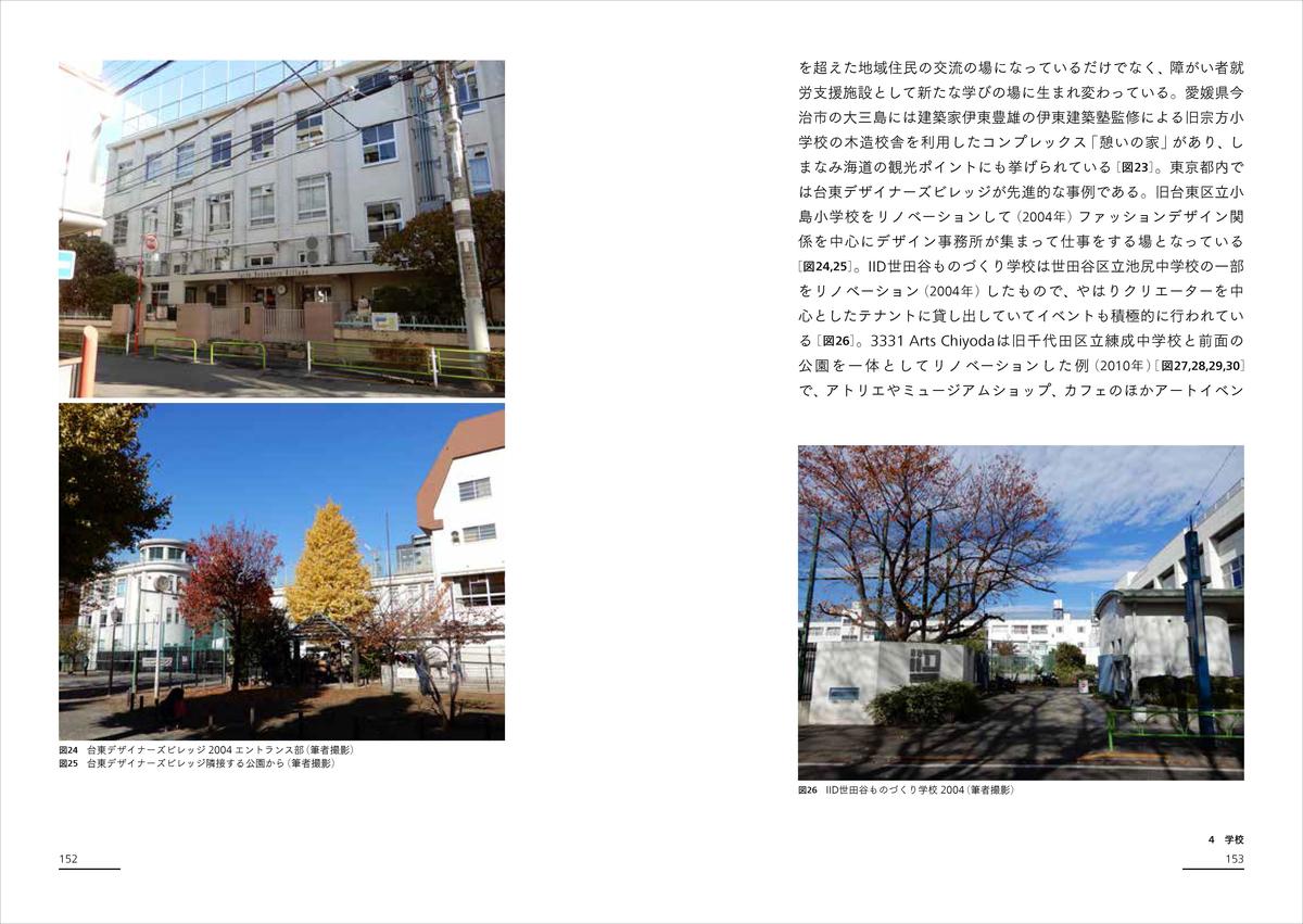 f:id:mojiru:20200430100309j:plain