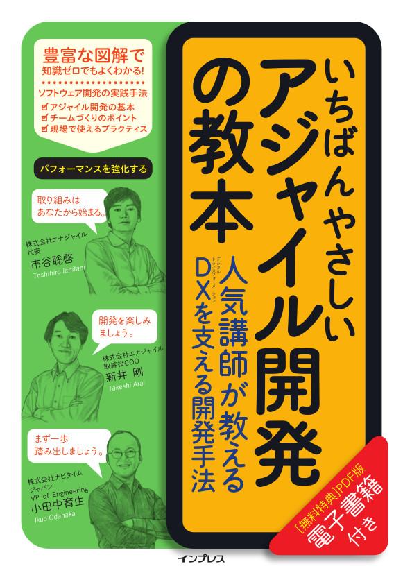 f:id:mojiru:20200508082928j:plain