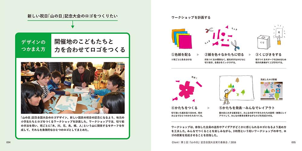 f:id:mojiru:20200508084412j:plain