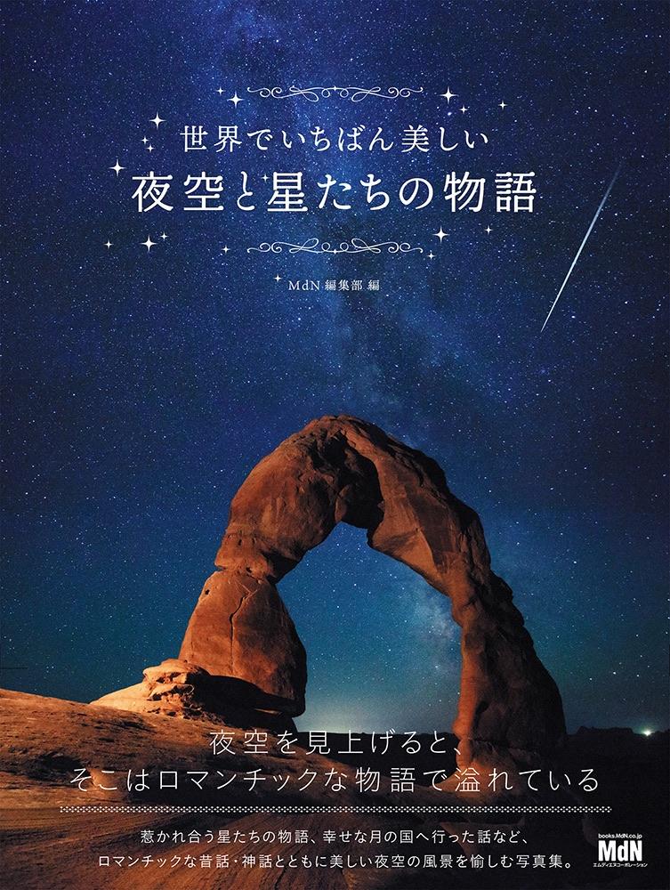 f:id:mojiru:20200511075200j:plain