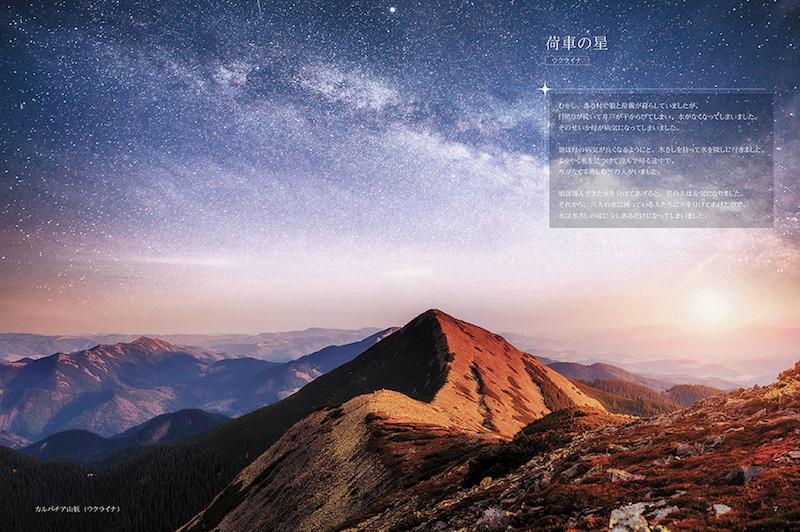 f:id:mojiru:20200511075218j:plain