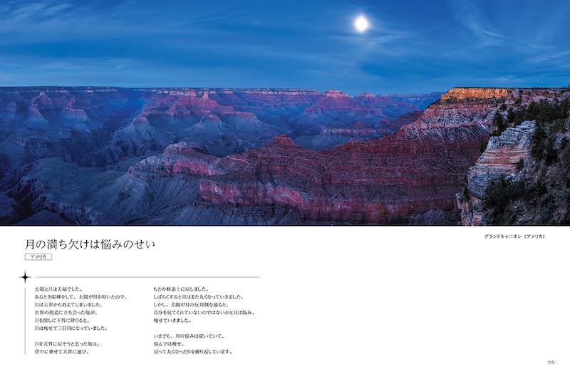 f:id:mojiru:20200511075231j:plain