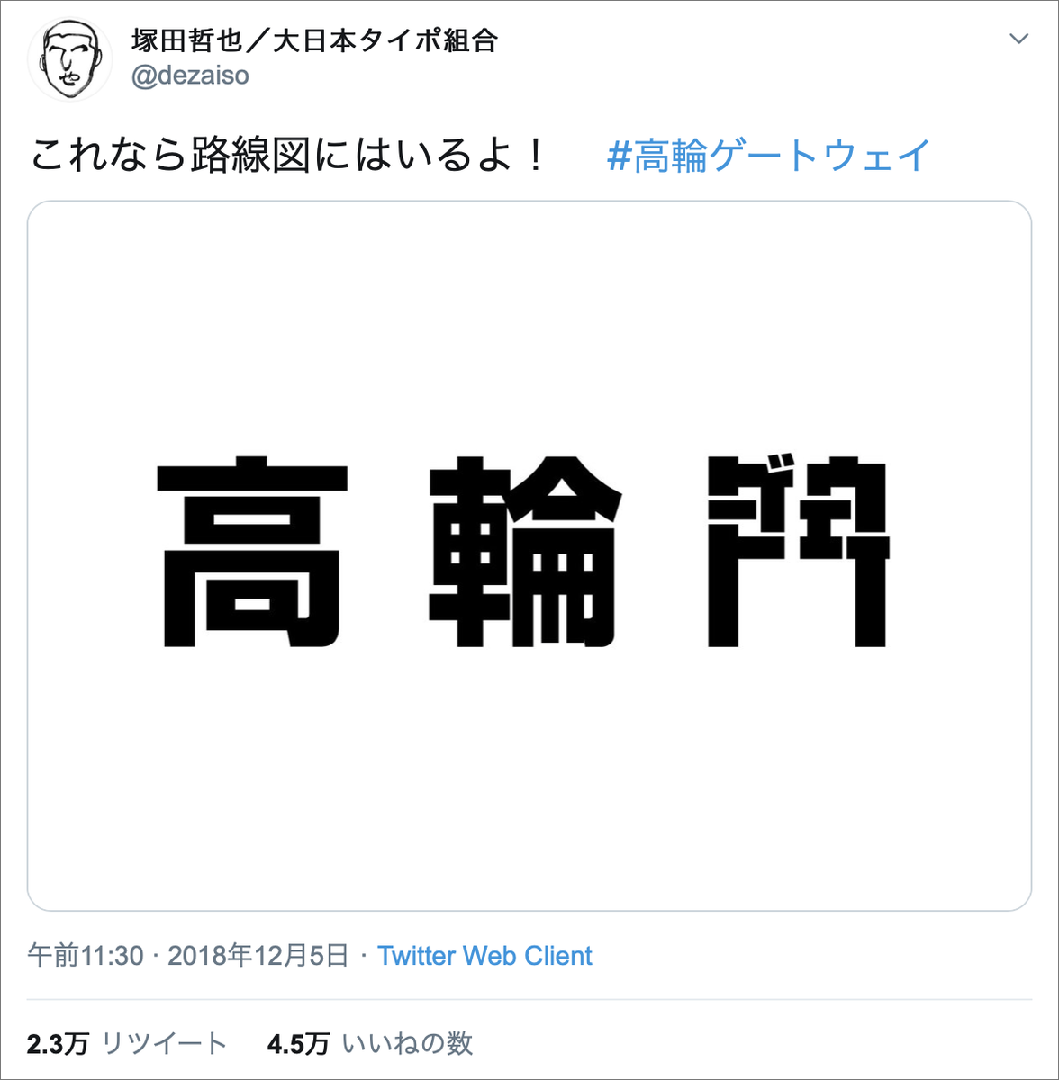f:id:mojiru:20200511082123p:plain