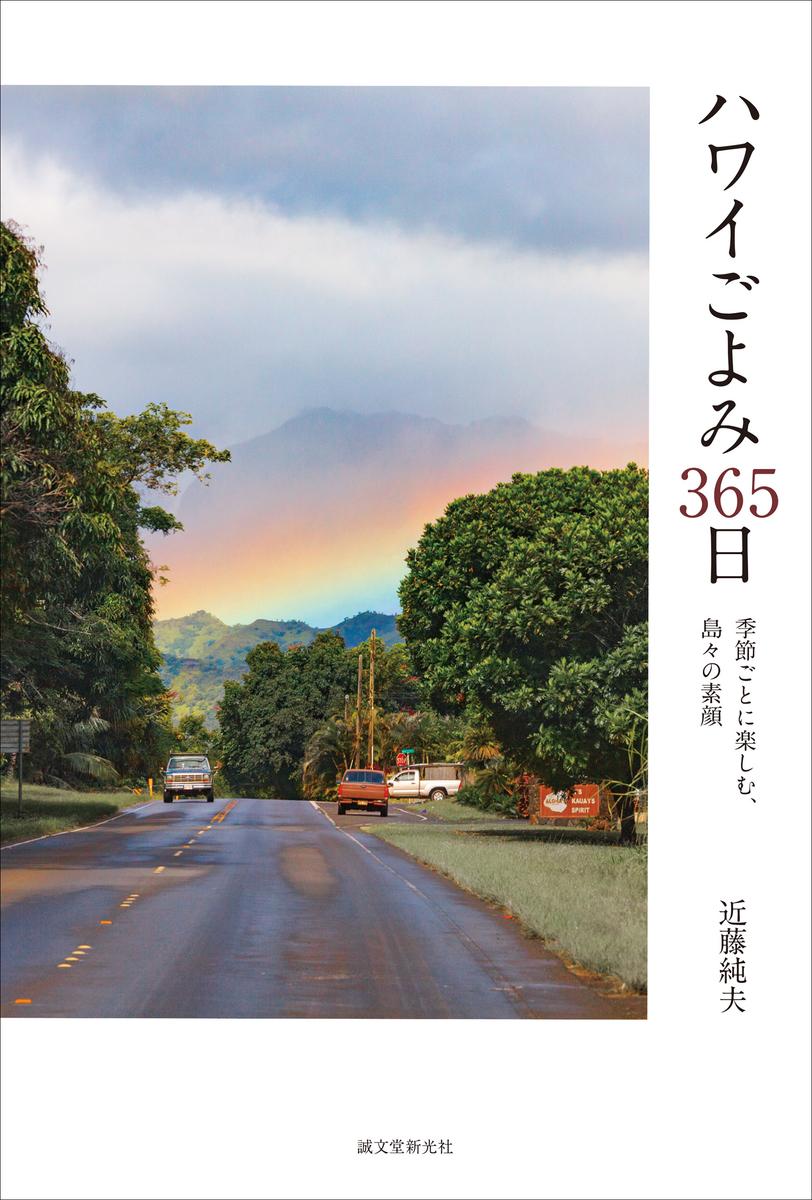 f:id:mojiru:20200512082034j:plain