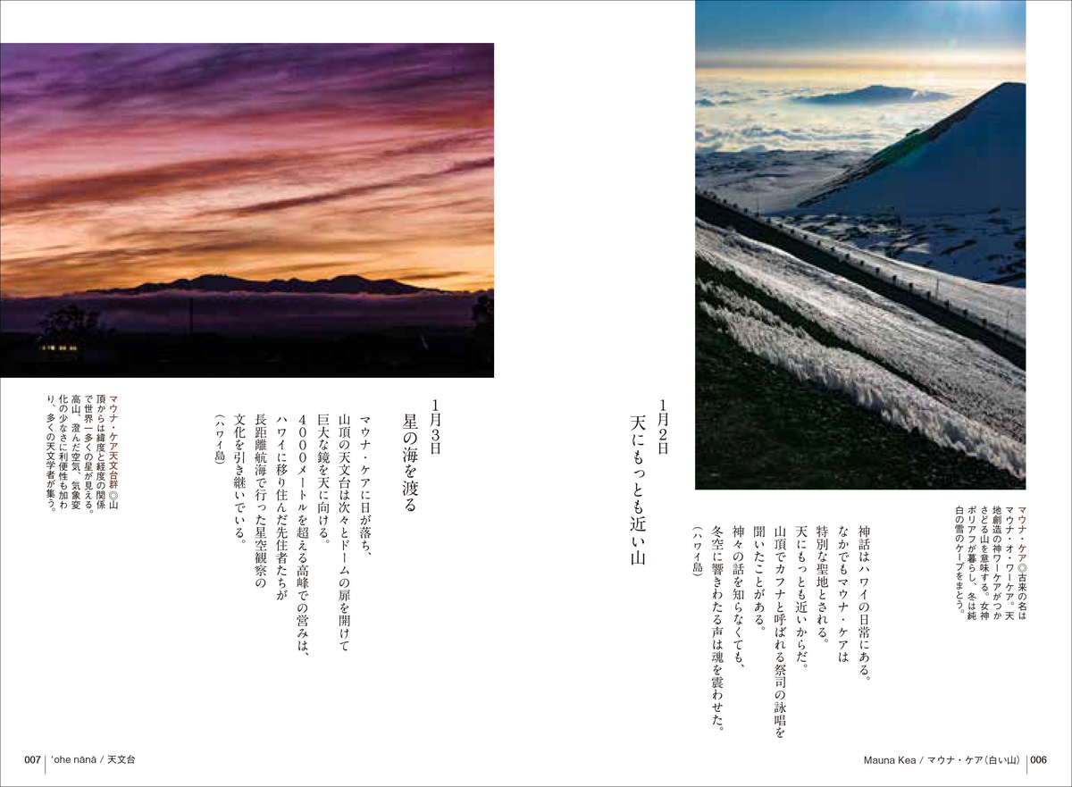 f:id:mojiru:20200512082059j:plain