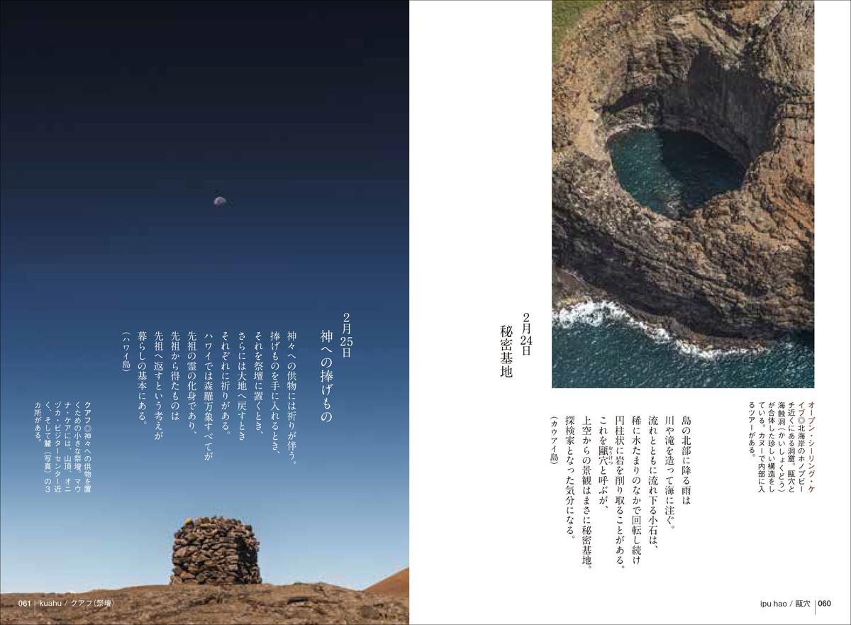 f:id:mojiru:20200512082123j:plain