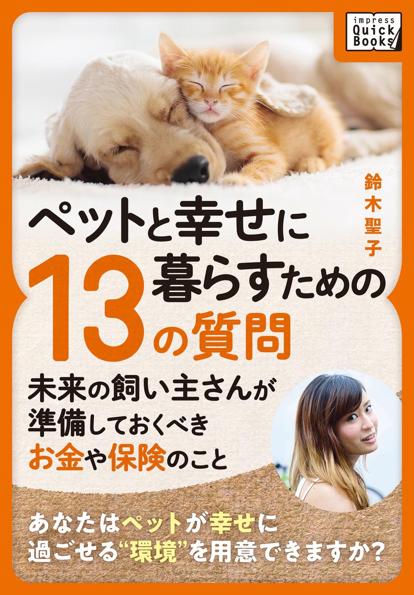 f:id:mojiru:20200514081919j:plain