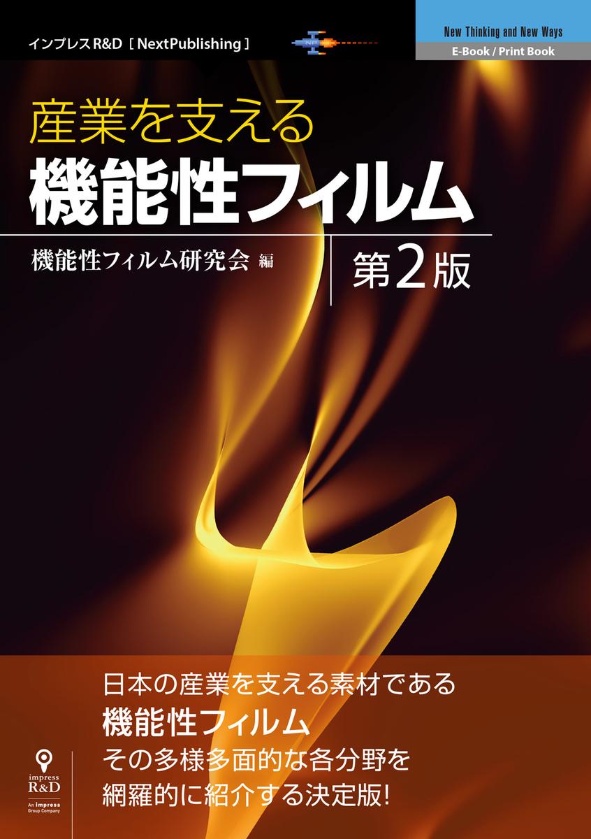 f:id:mojiru:20200514083449j:plain