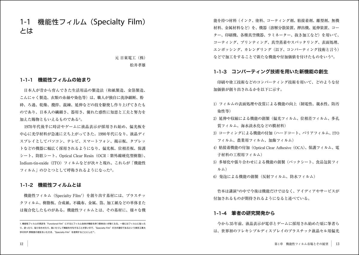 f:id:mojiru:20200514083540j:plain