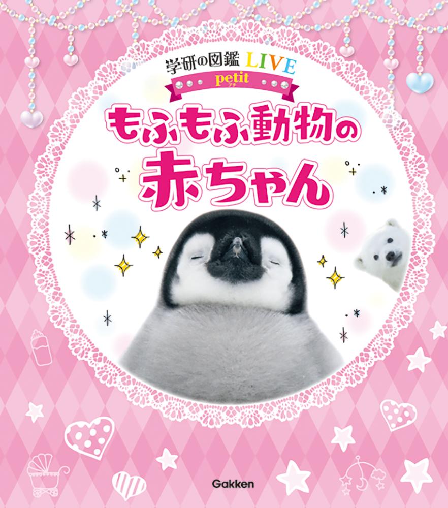 f:id:mojiru:20200514142642j:plain