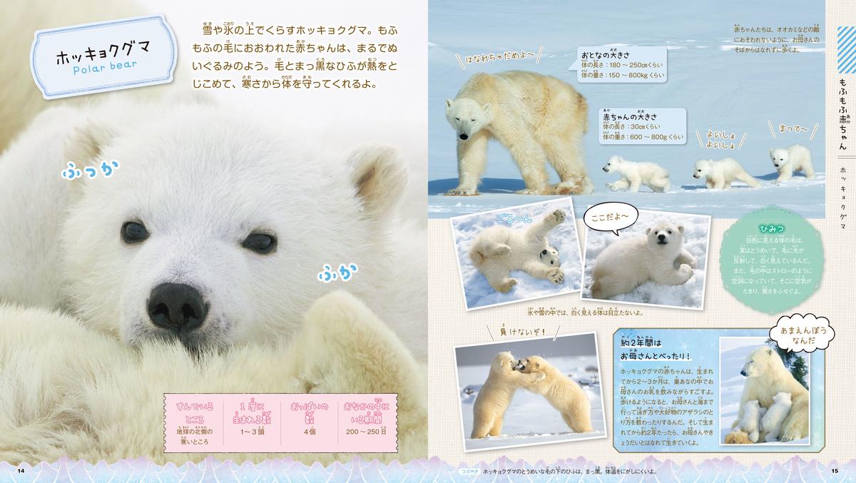 f:id:mojiru:20200514142711j:plain