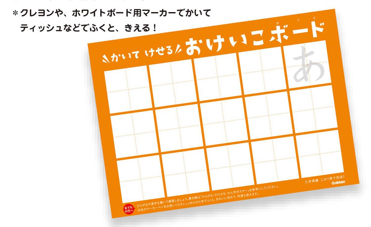 f:id:mojiru:20200514144424j:plain