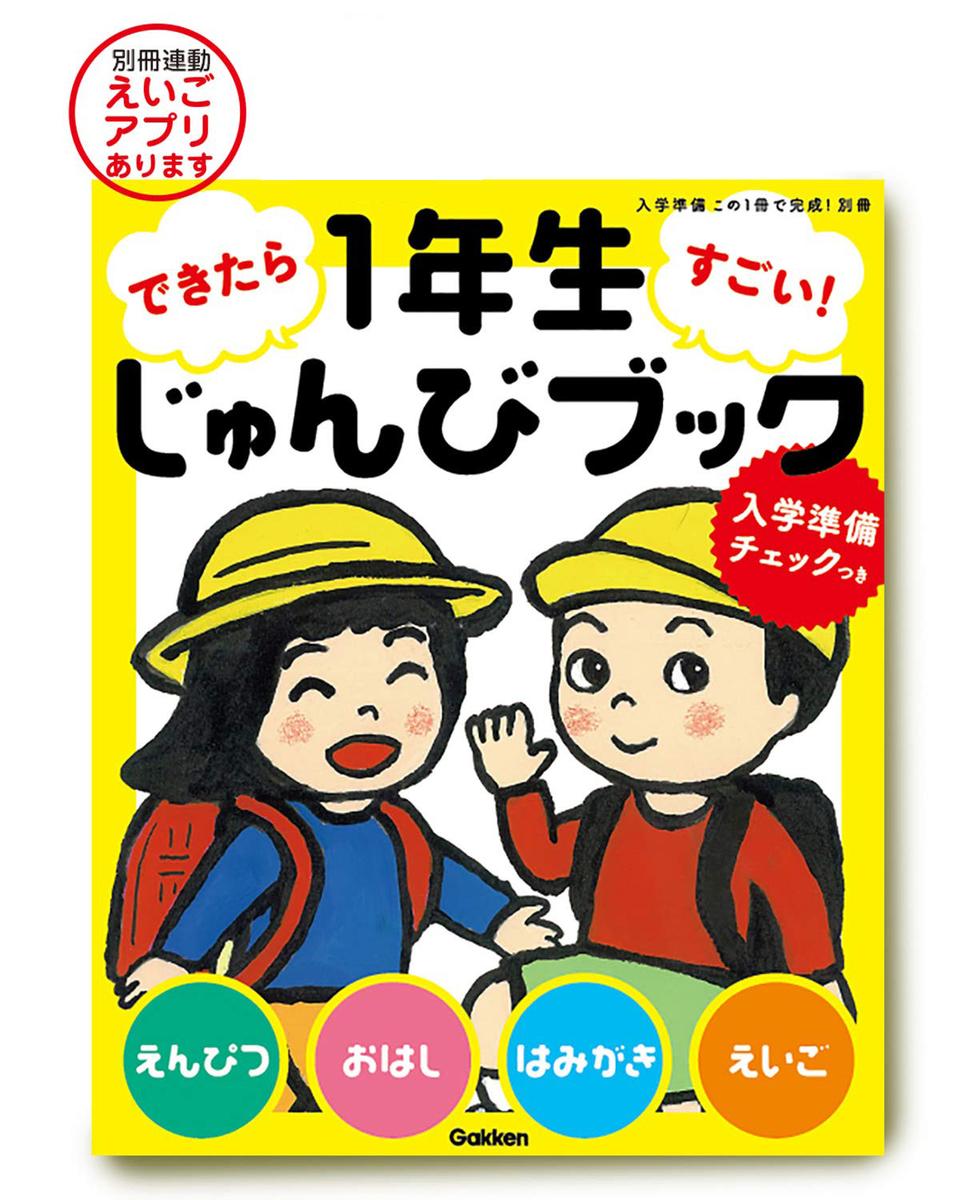 f:id:mojiru:20200514144427j:plain