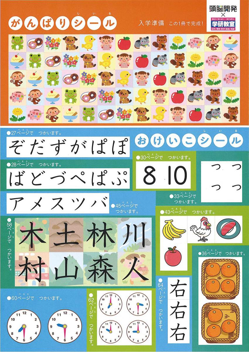 f:id:mojiru:20200514144434j:plain