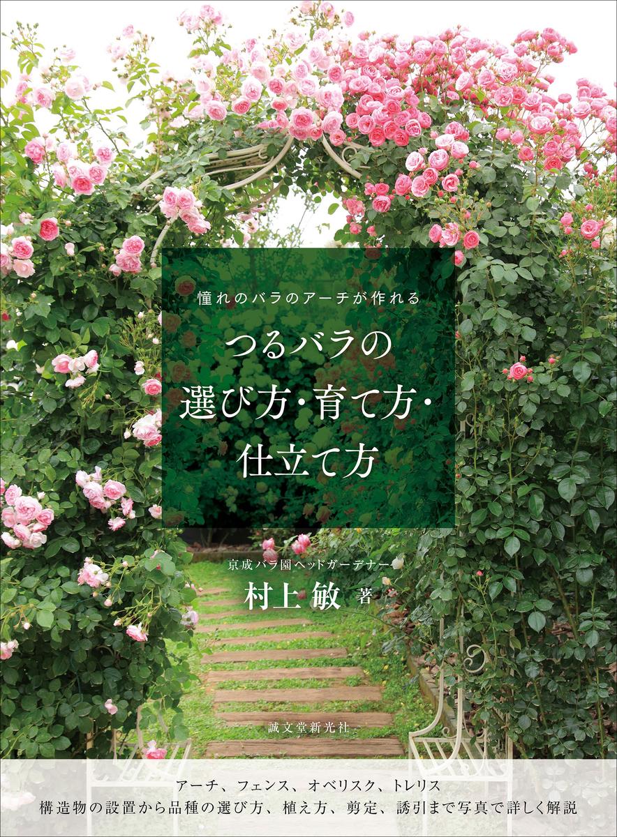 f:id:mojiru:20200518082446j:plain