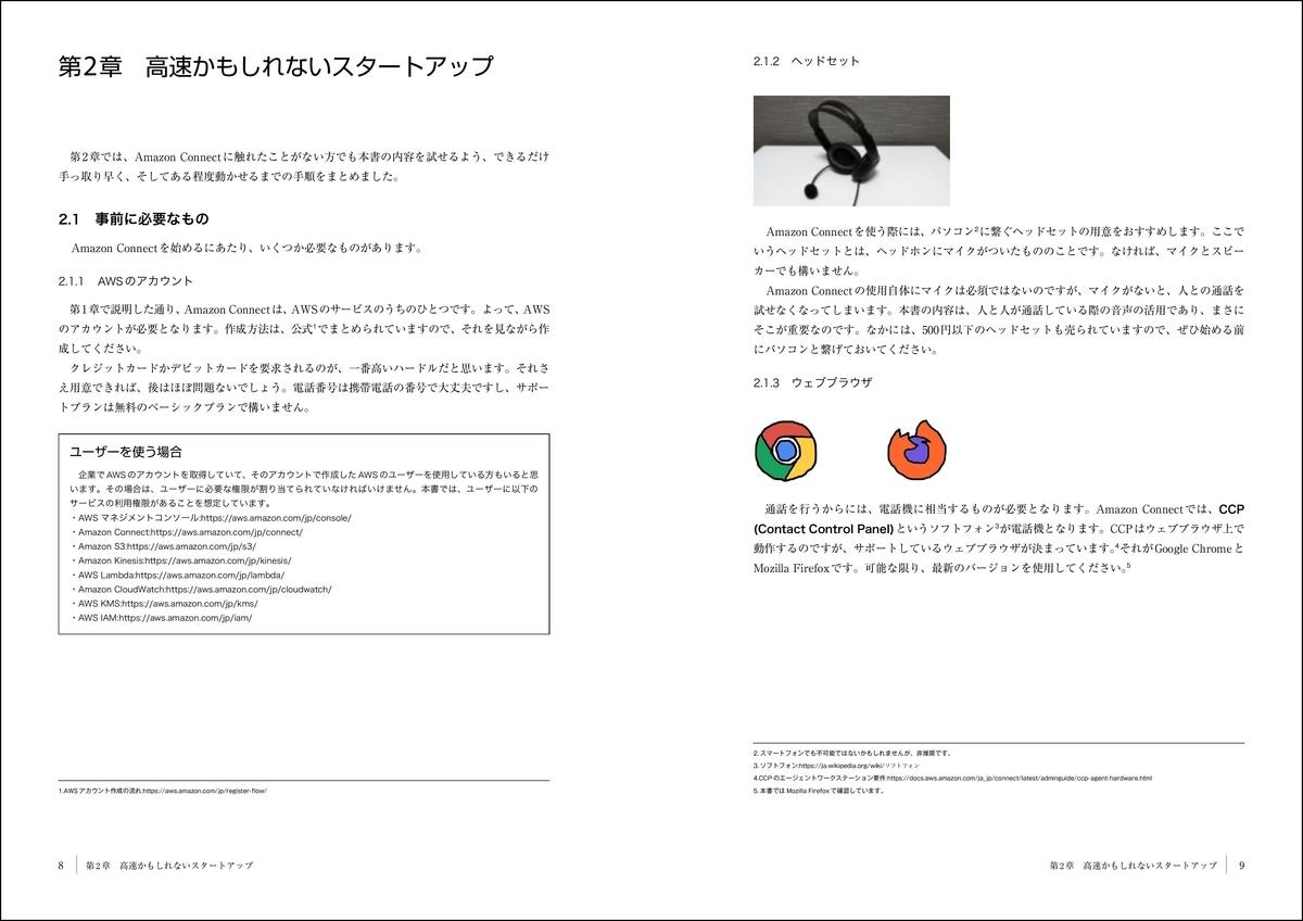 f:id:mojiru:20200519084128j:plain