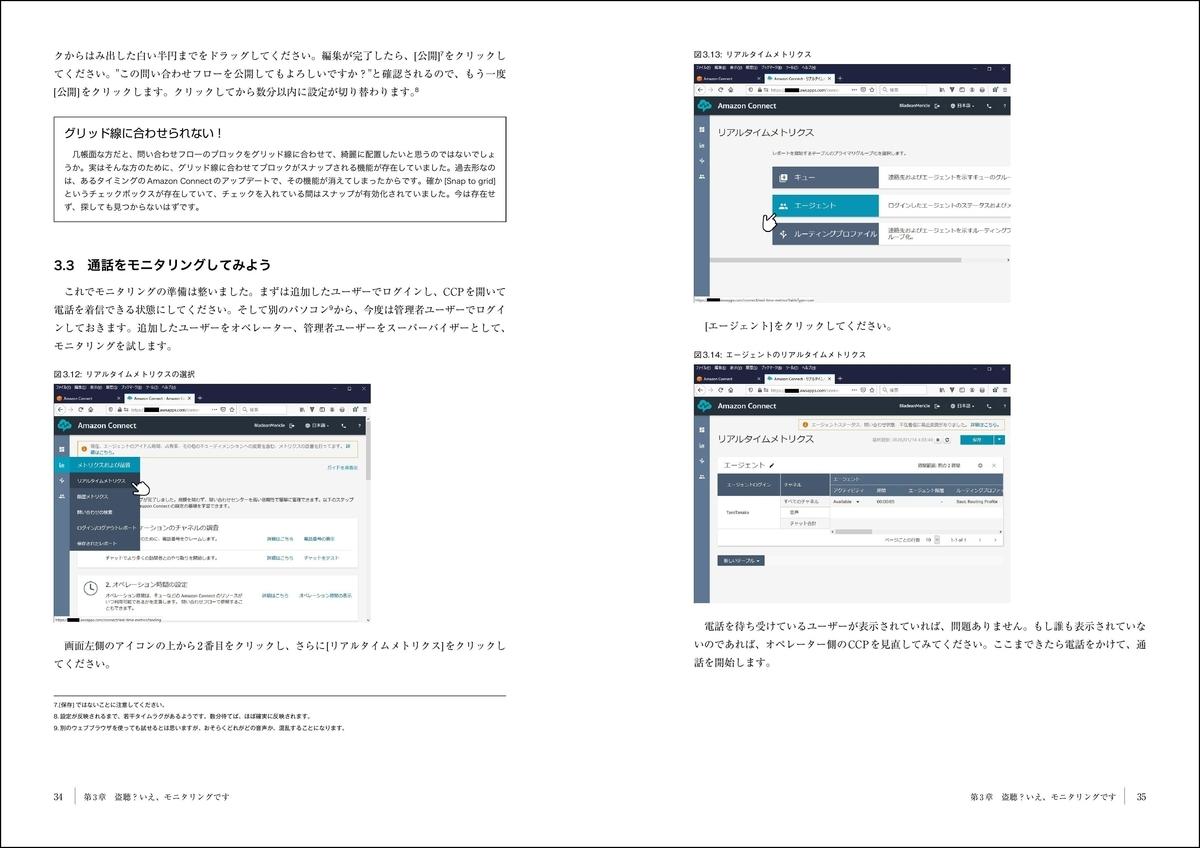 f:id:mojiru:20200519084146j:plain