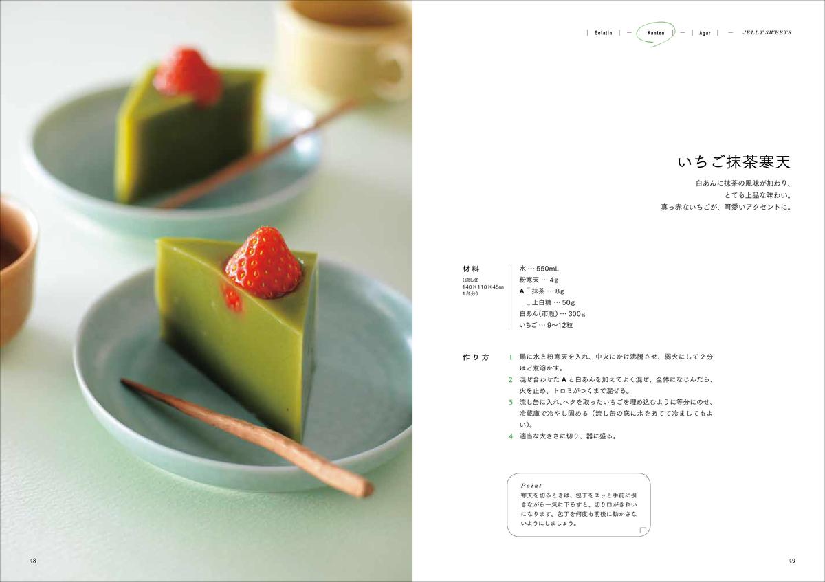 f:id:mojiru:20200521080949j:plain
