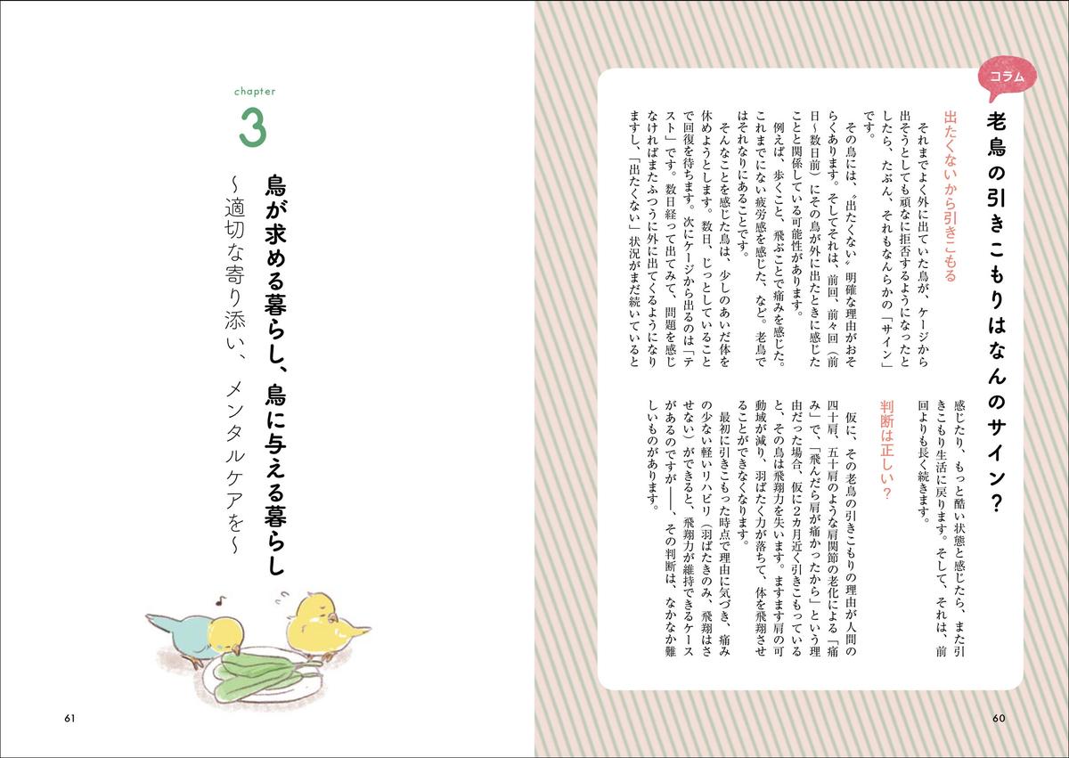 f:id:mojiru:20200521082121j:plain