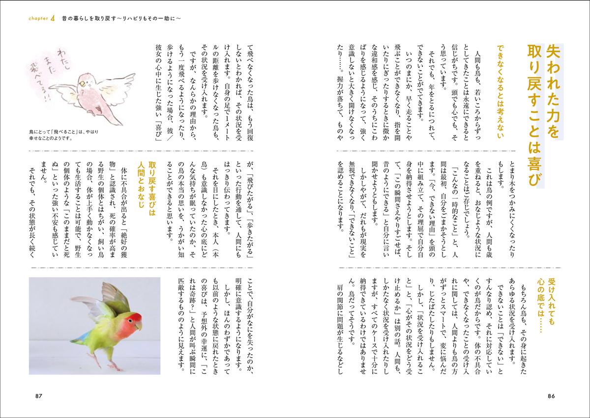 f:id:mojiru:20200521082133j:plain