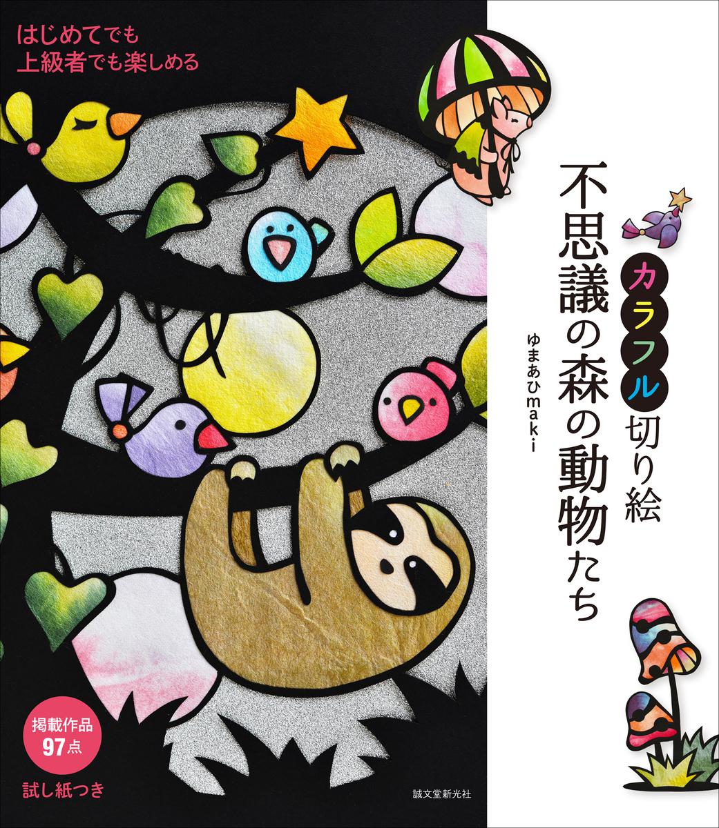f:id:mojiru:20200521084115j:plain
