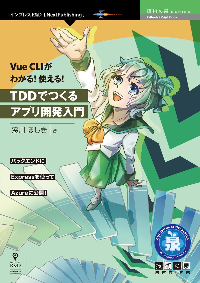 f:id:mojiru:20200522080649j:plain
