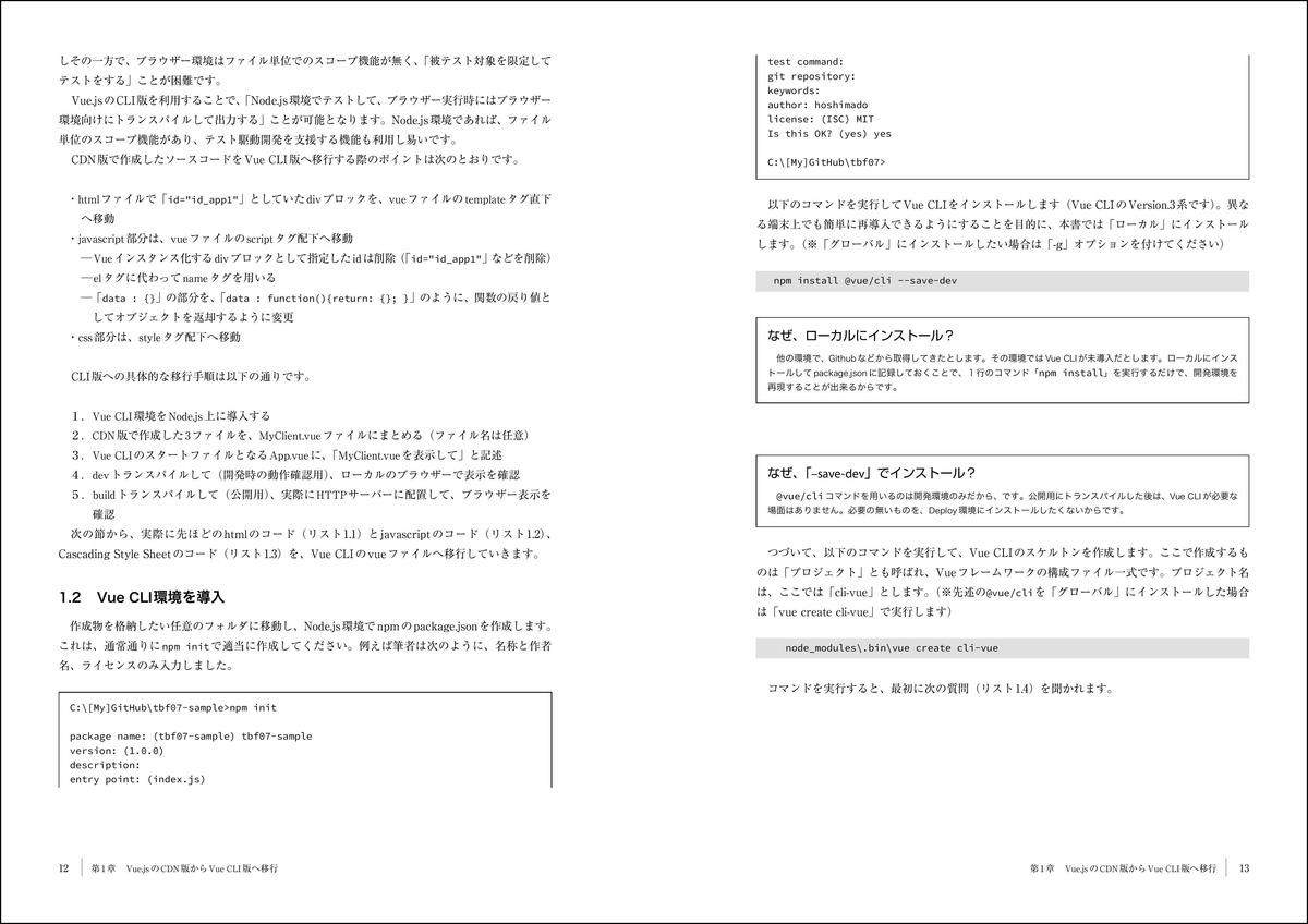 f:id:mojiru:20200522080745j:plain