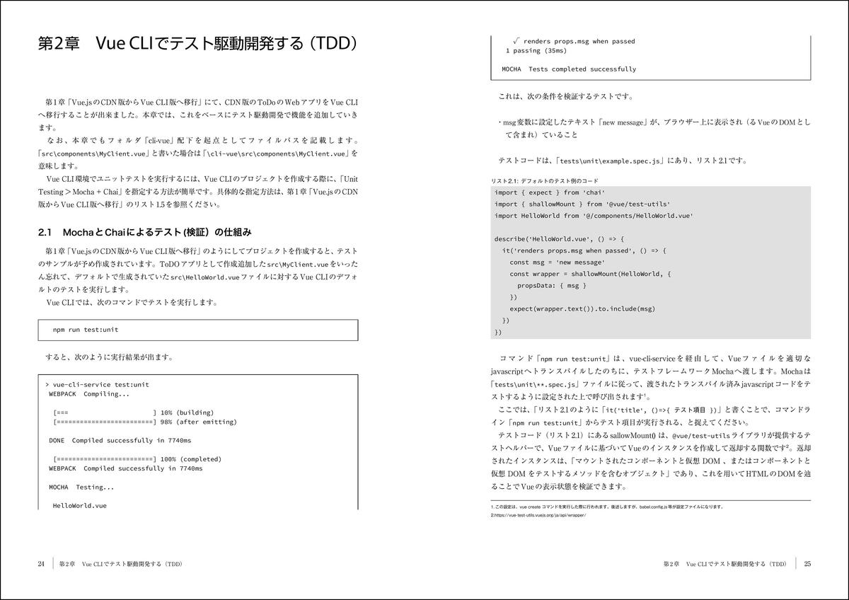 f:id:mojiru:20200522080823j:plain