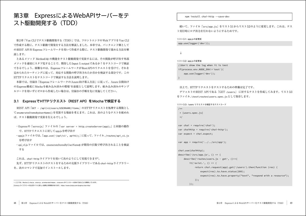f:id:mojiru:20200522080906j:plain