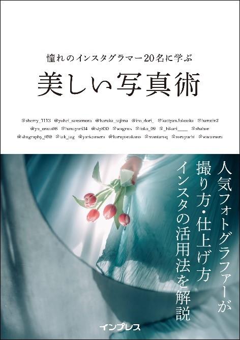 f:id:mojiru:20200525082458j:plain