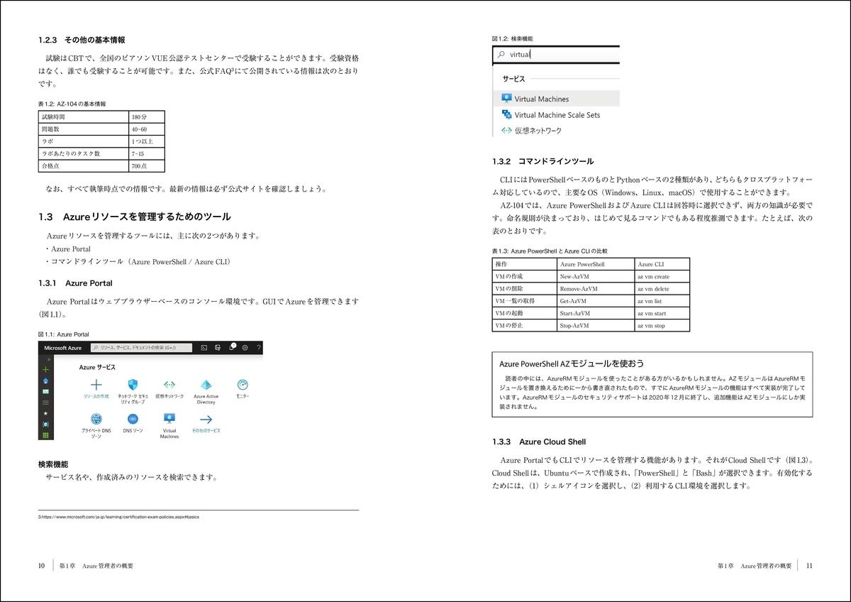 f:id:mojiru:20200527082848j:plain