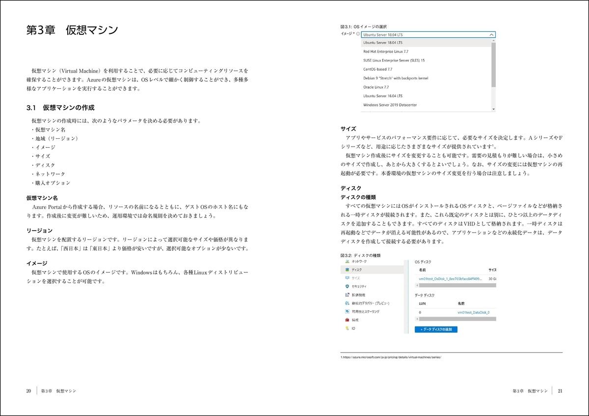 f:id:mojiru:20200527082929j:plain