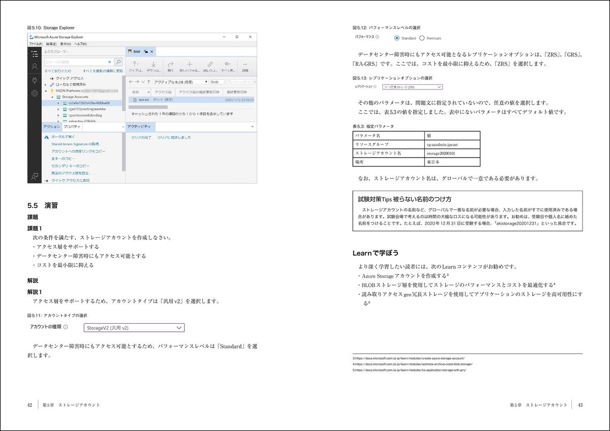 f:id:mojiru:20200527082959j:plain