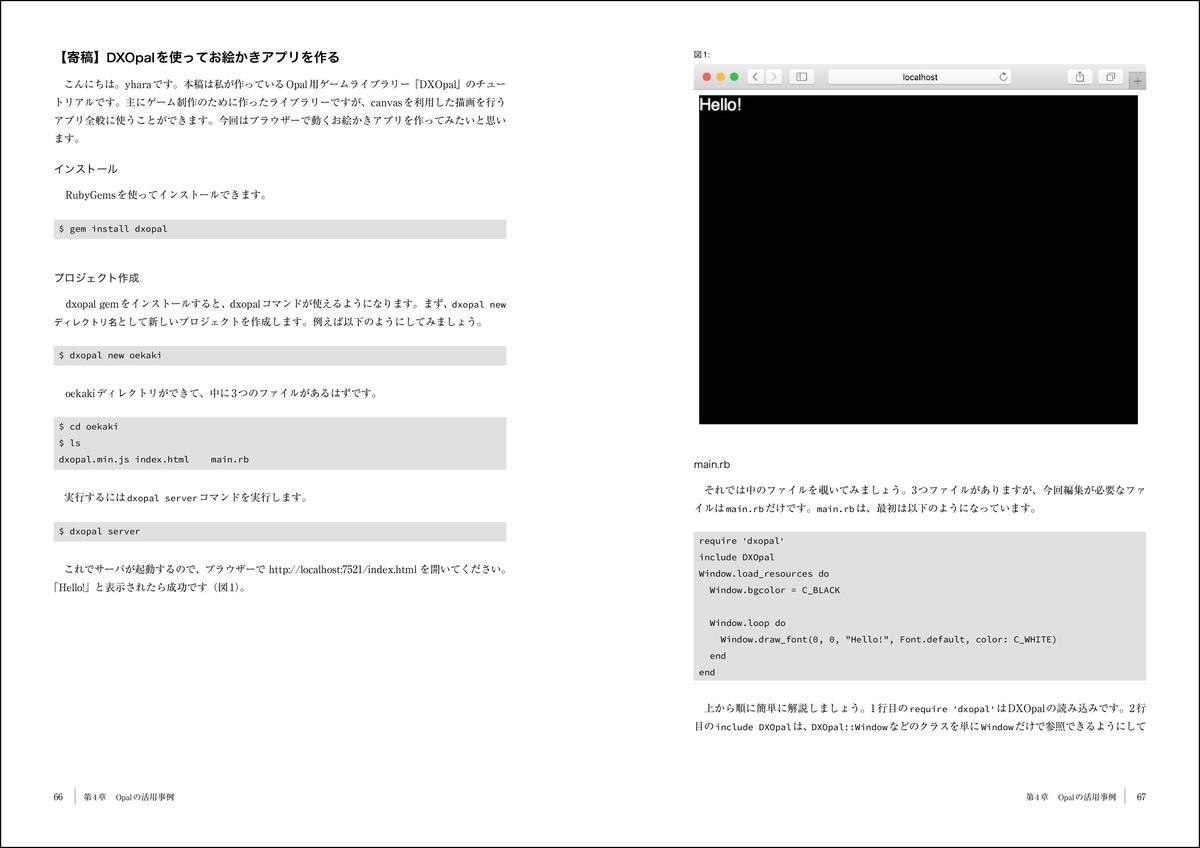 f:id:mojiru:20200528084455j:plain