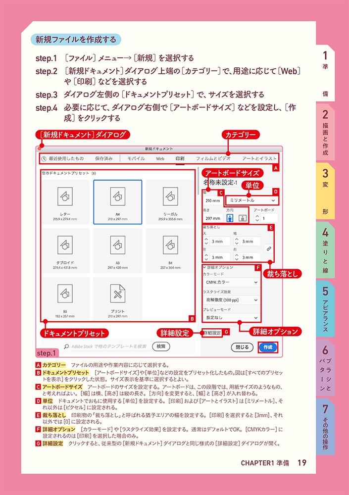 f:id:mojiru:20200528125339j:plain