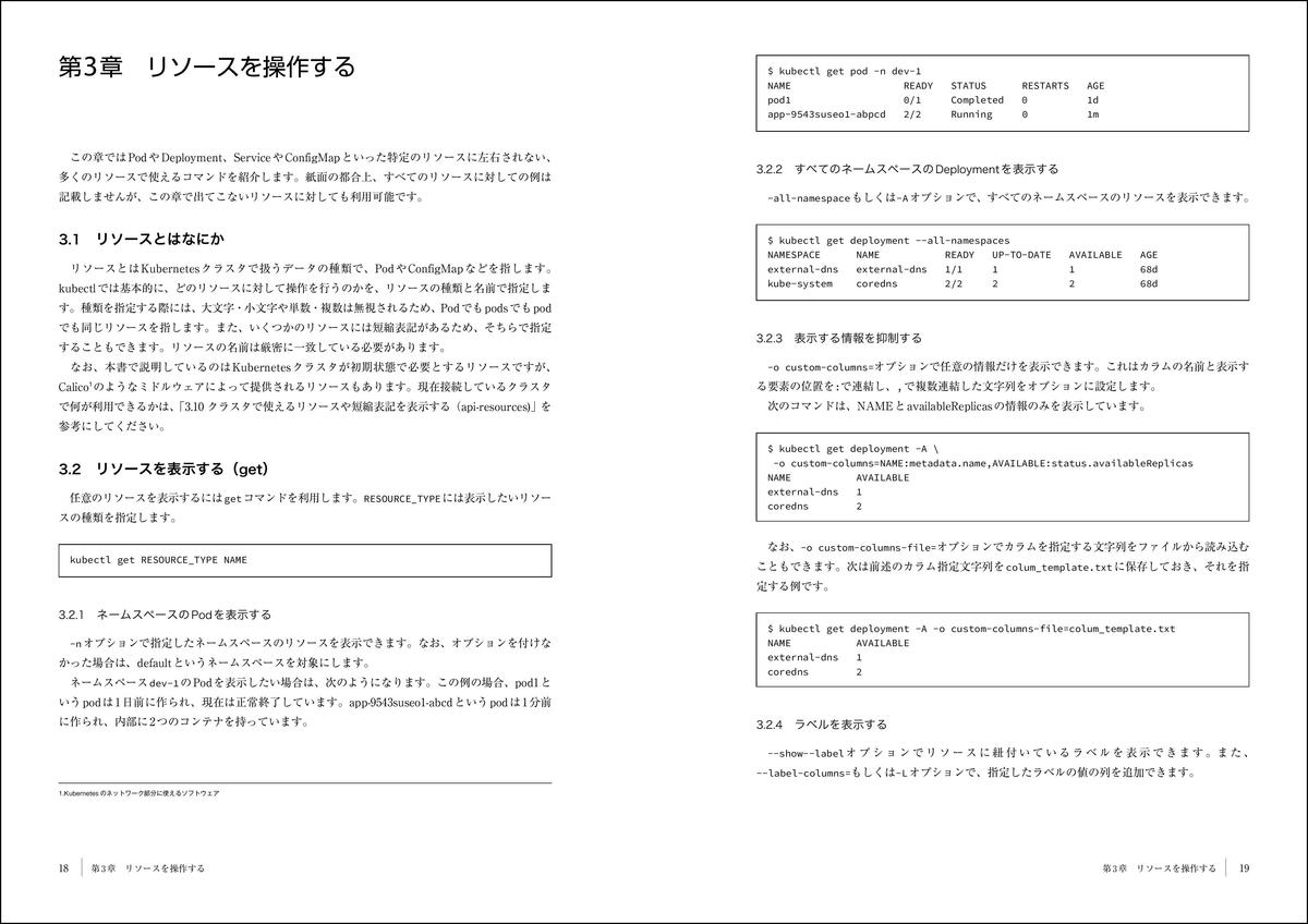 f:id:mojiru:20200601070912j:plain