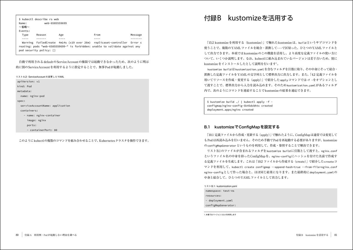 f:id:mojiru:20200601070953j:plain