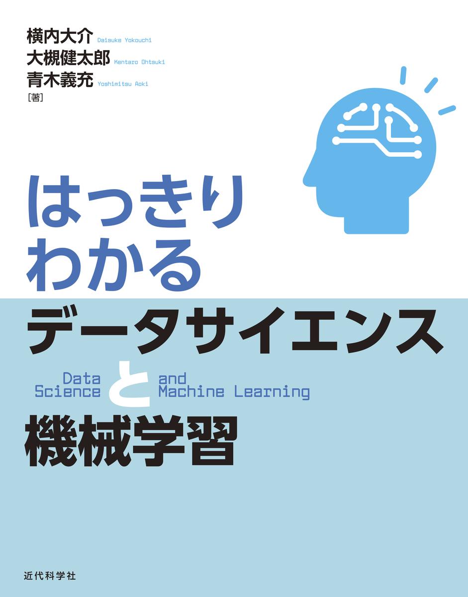 f:id:mojiru:20200601072243j:plain