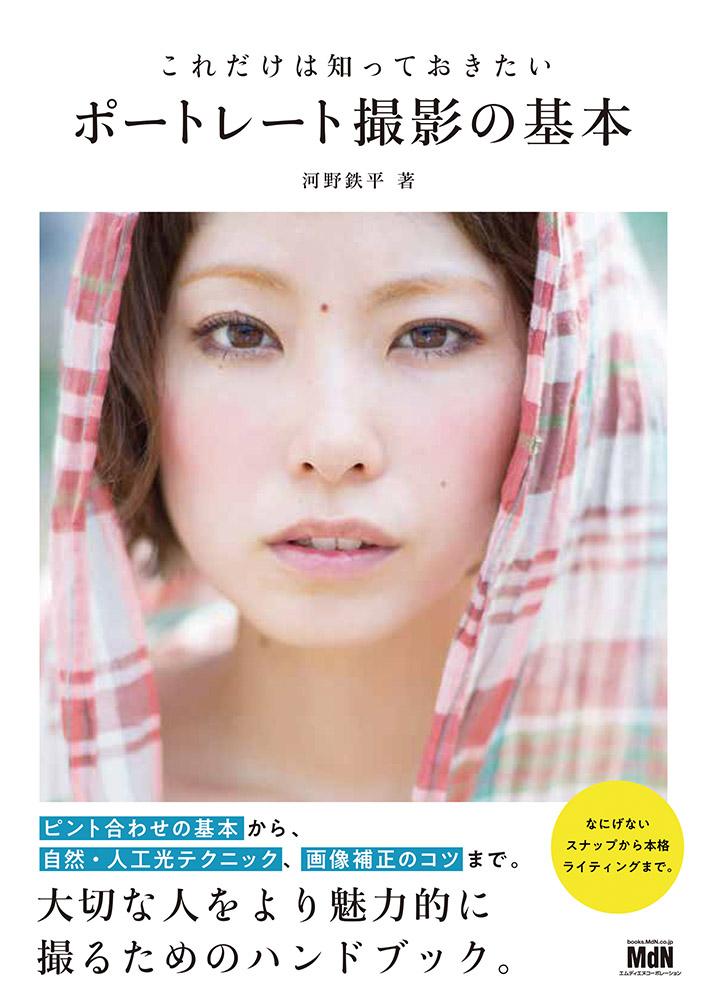 f:id:mojiru:20200602074520j:plain