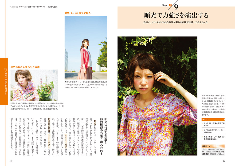 f:id:mojiru:20200602074549j:plain