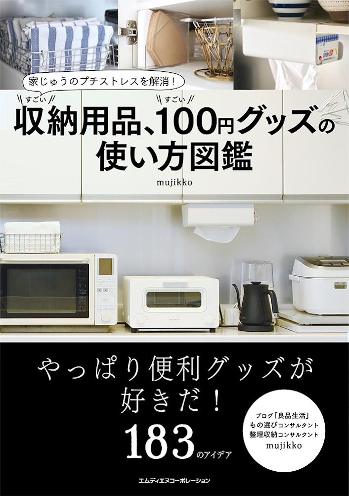 f:id:mojiru:20200602080539j:plain