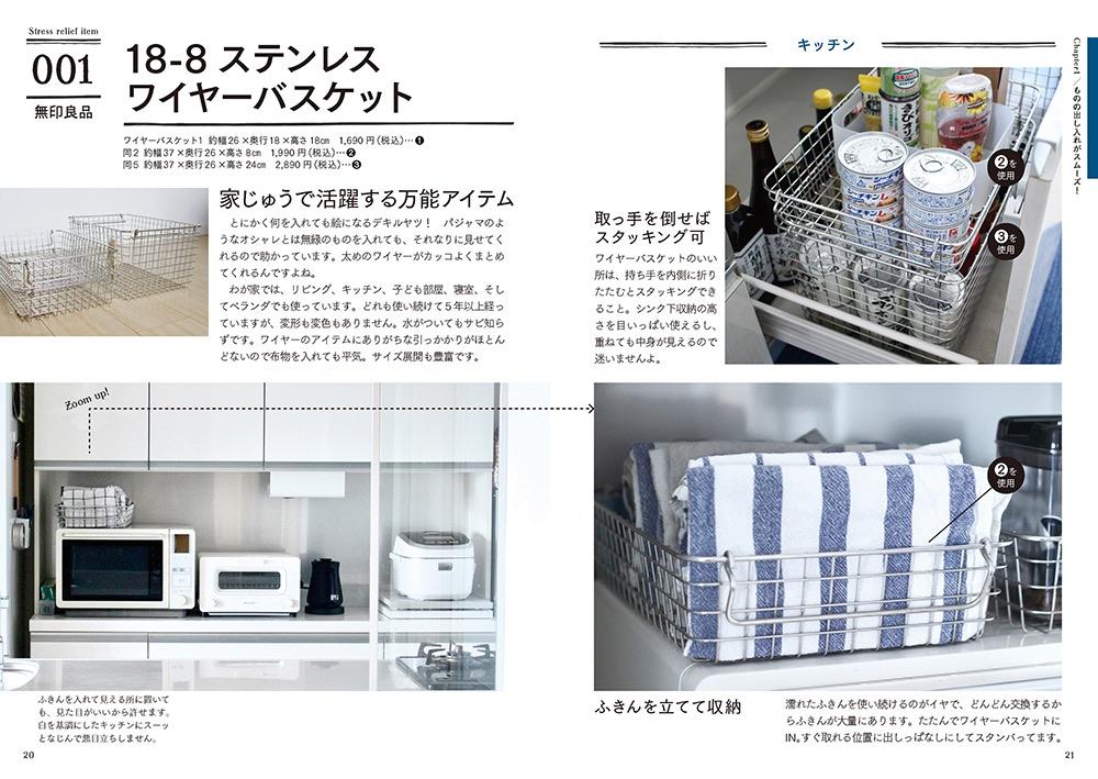 f:id:mojiru:20200602080604j:plain