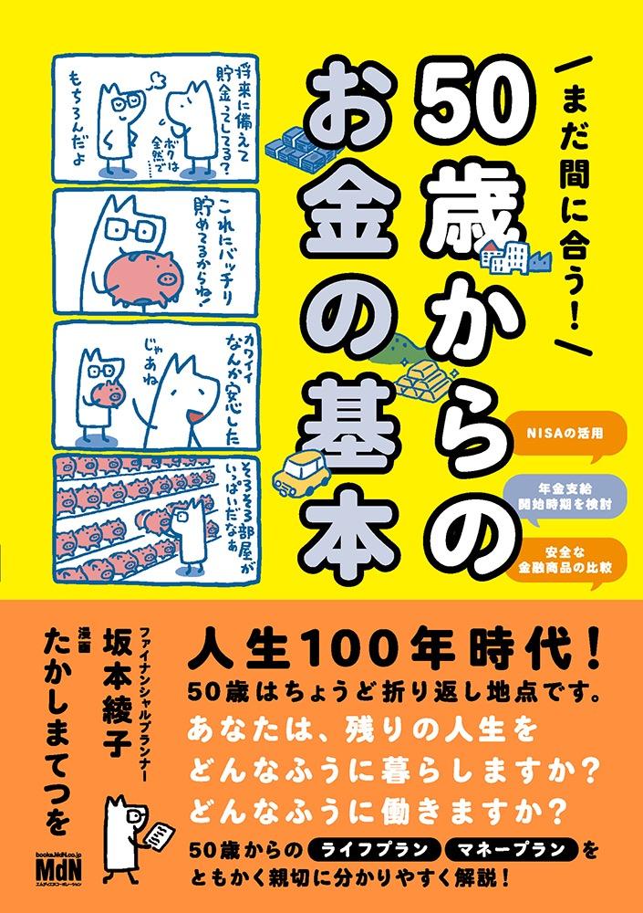 f:id:mojiru:20200602081237j:plain
