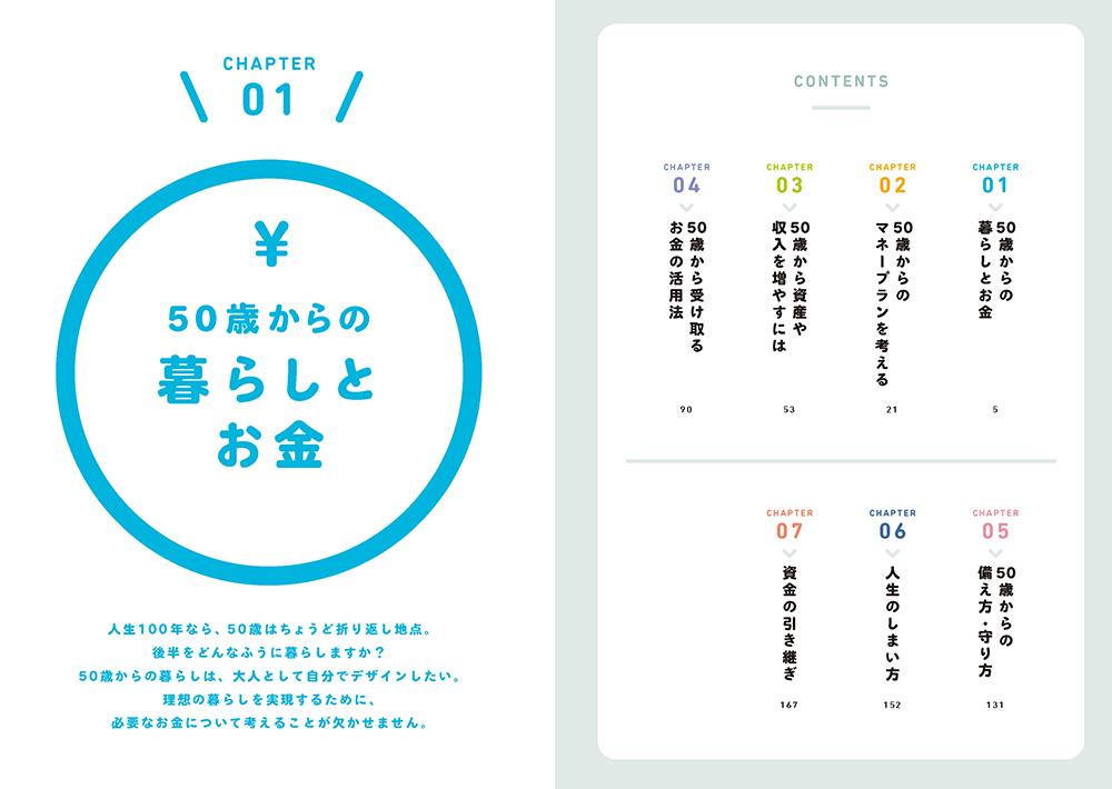 f:id:mojiru:20200602081256j:plain